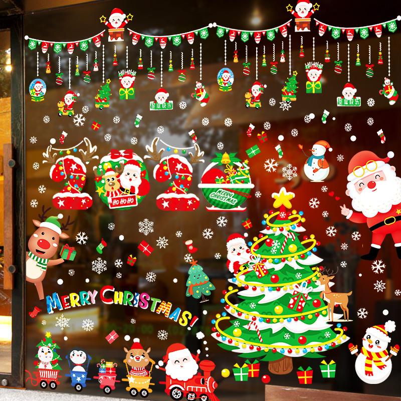 圣诞节装饰品玻璃贴纸圣诞老人树橱窗贴花店铺场景布置门贴小挂件