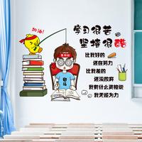 励志自律贴纸儿童房间学生墙贴画能入手吗