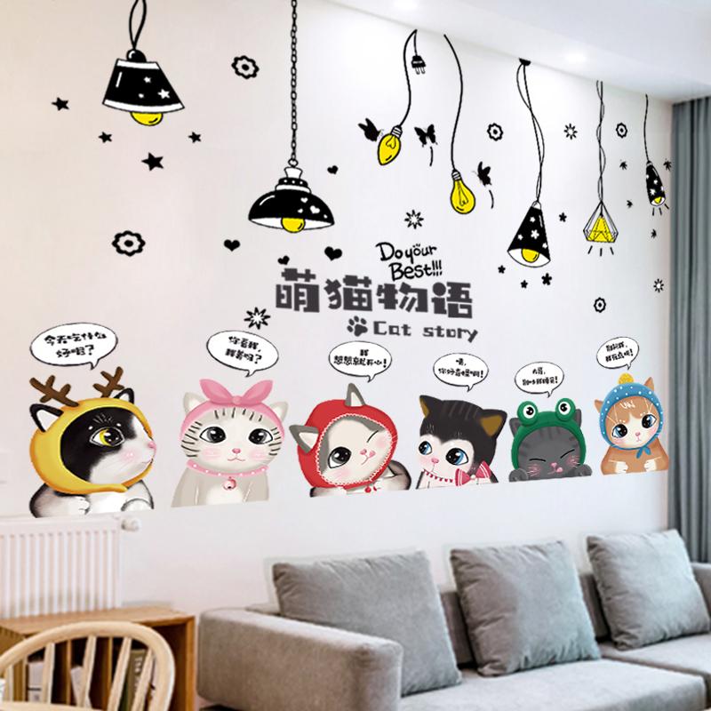臥室墻貼畫個性房間創意溫馨貼紙床頭海報紙背景墻壁裝飾自粘墻紙