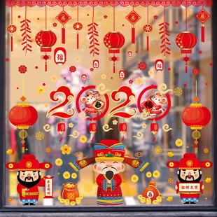 飾品店鋪櫥窗花門貼過年場景布置墻貼新春節日 2020新年元 旦玻璃裝