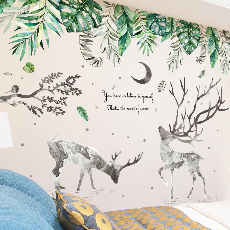 網紅房間改造ins墻貼紙貼畫臥室床頭背景墻壁裝飾品壁紙自粘墻紙