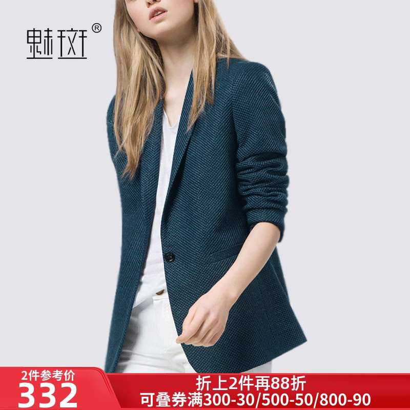 Meiban spring and autumn small suit coat 2019 new female fashion ol professional leisure small slim suit top