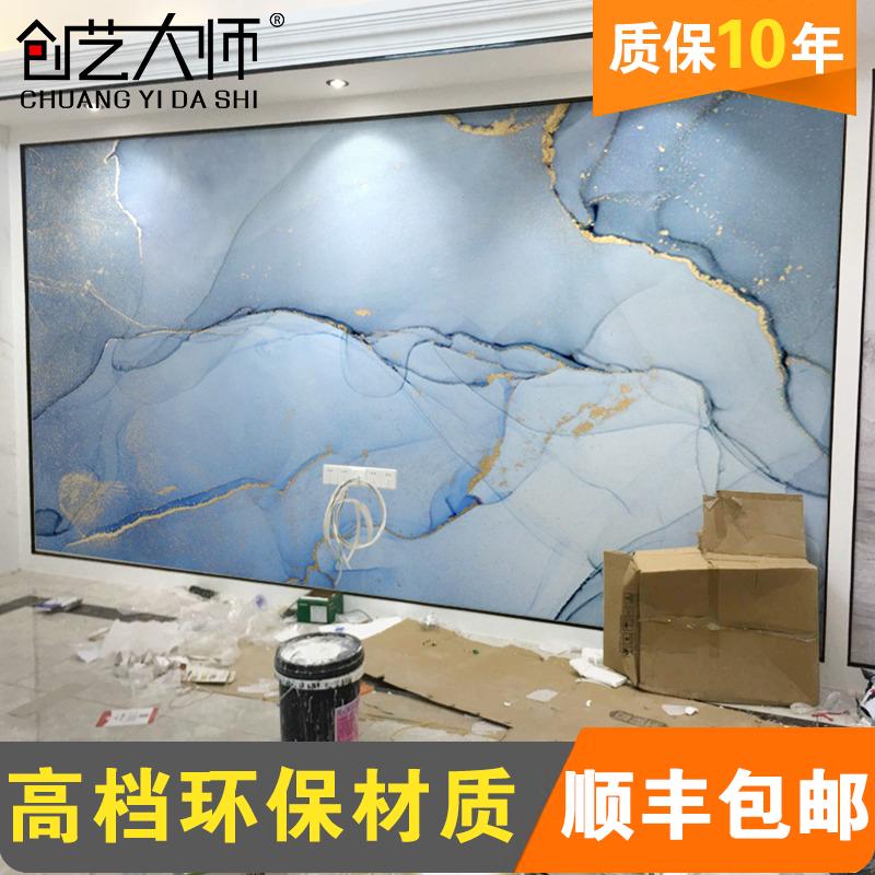 现代简约轻奢电视背景墙壁纸客厅抽象艺术沙发影视墙卧室无缝墙布