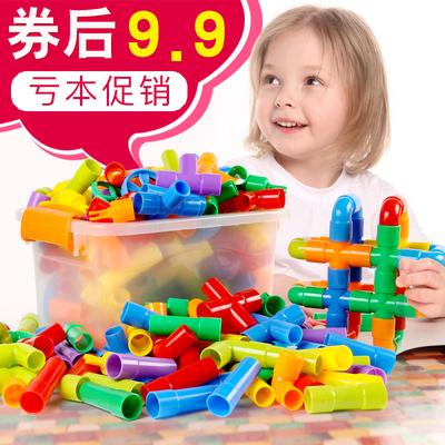 儿童下水管道积木拼装管道式男孩2益智力3岁动脑组装插管状玩具