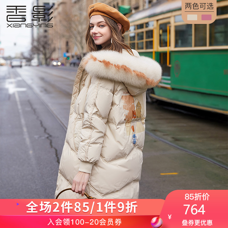 Xiangying down jacket women's mid length 2019 winter new thickening fashion pop 90 white duck down large wool collar coat