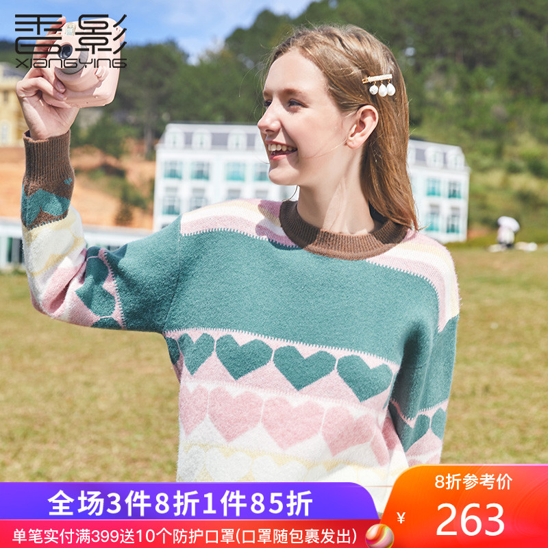 Fragrant shadow sweater women's loose outside wear 2020 spring new fashion contrast top lazy style Pullover knitwear trend