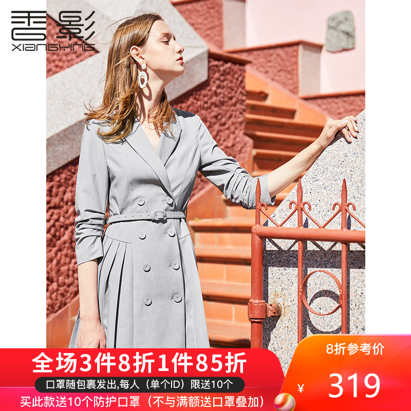 Xiangying suit dress women 2020 spring new Hepburn style skirt spring and autumn temperament close waist show thin pleated skirt