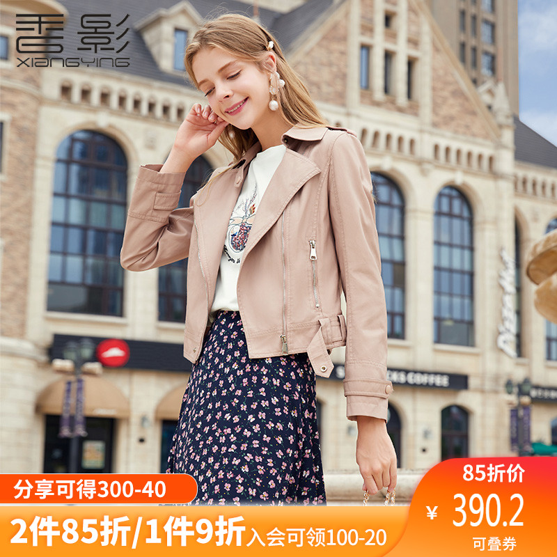 Xiangying small leather dress women short 2020 spring and Autumn New Korean leisure motorcycle jacket slim pink coat