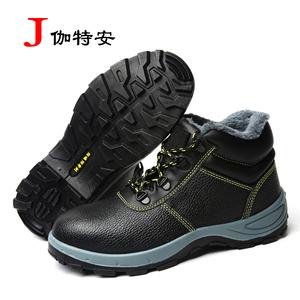 劳保鞋男士棉鞋防砸防刺钢包头安全鞋防护鞋工作鞋工地鞋冬季保暖