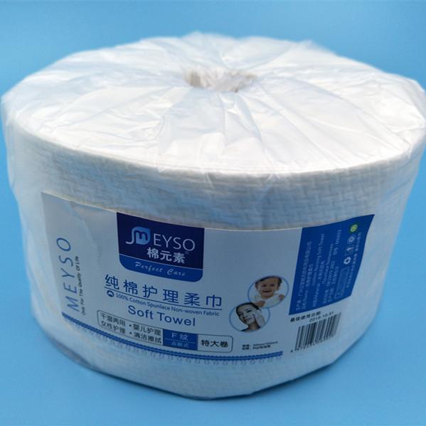 棉元素纯棉加厚f网一次性美容专用洗脸巾不含荧光剂新生儿可用
