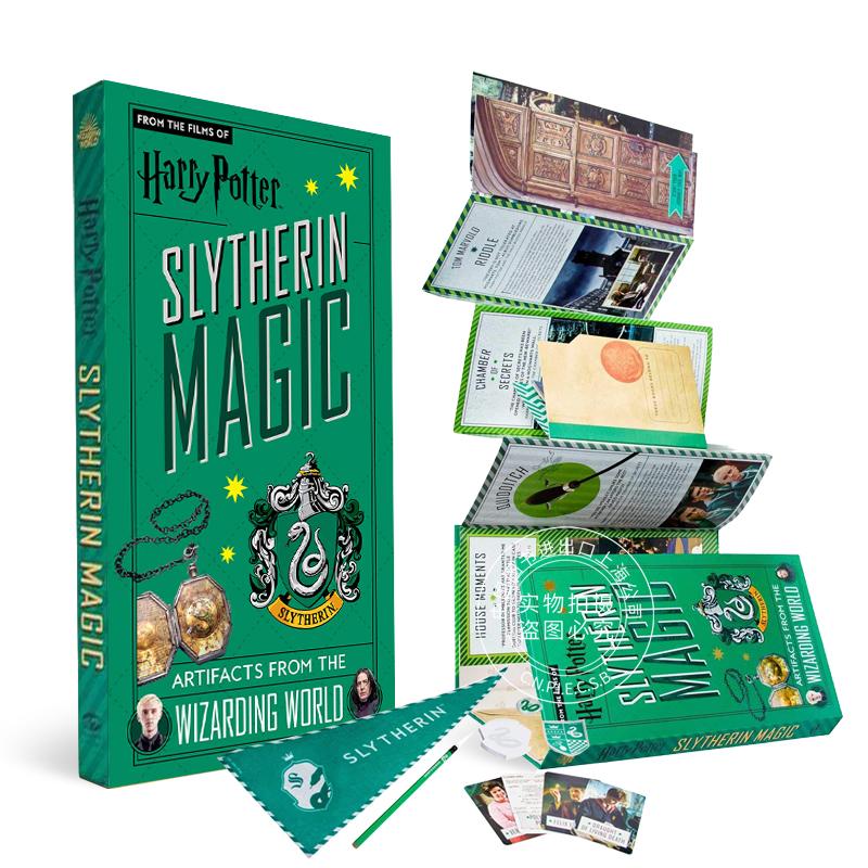 现货  哈利波特 斯莱特林学院 魔法道具收藏系列折叠书 英文原版 Harry Potter: Slytherin Magic 哈利波特电影道具 周边概念艺术 Изображение 1
