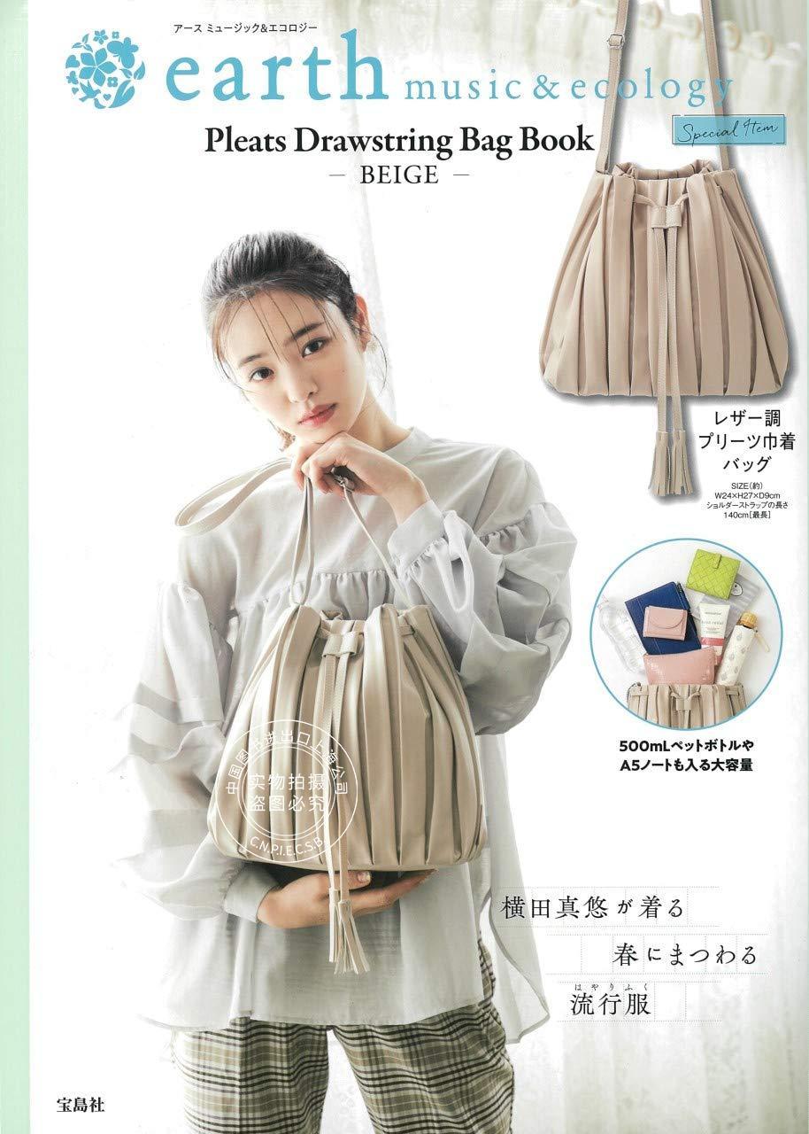 预售 日文预订 时尚MOOK earth music&ecology Pleats Drawstring Bag Book BEIGE
