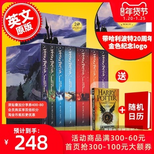 原版 哈利波特与魔法石 JK罗琳 Potter 英文版 哈利波特 Complete Collection 套装 Harry