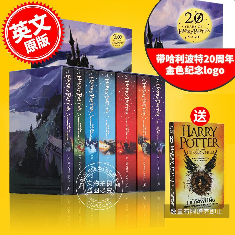 现货 哈利波特英语原版 1-7 Harry Potter 套装  原版 Complete Collection 哈利波特与魔法石英文版 JK罗琳 可搭咒语书