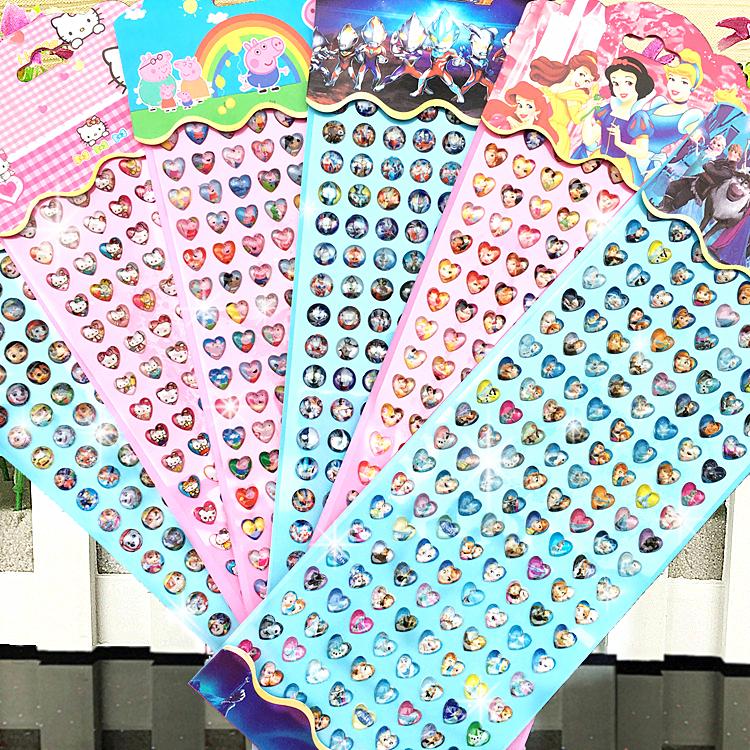儿童水晶贴纸女孩钻石粘贴画公主卡通立体宝石装饰幼儿园奖励包邮