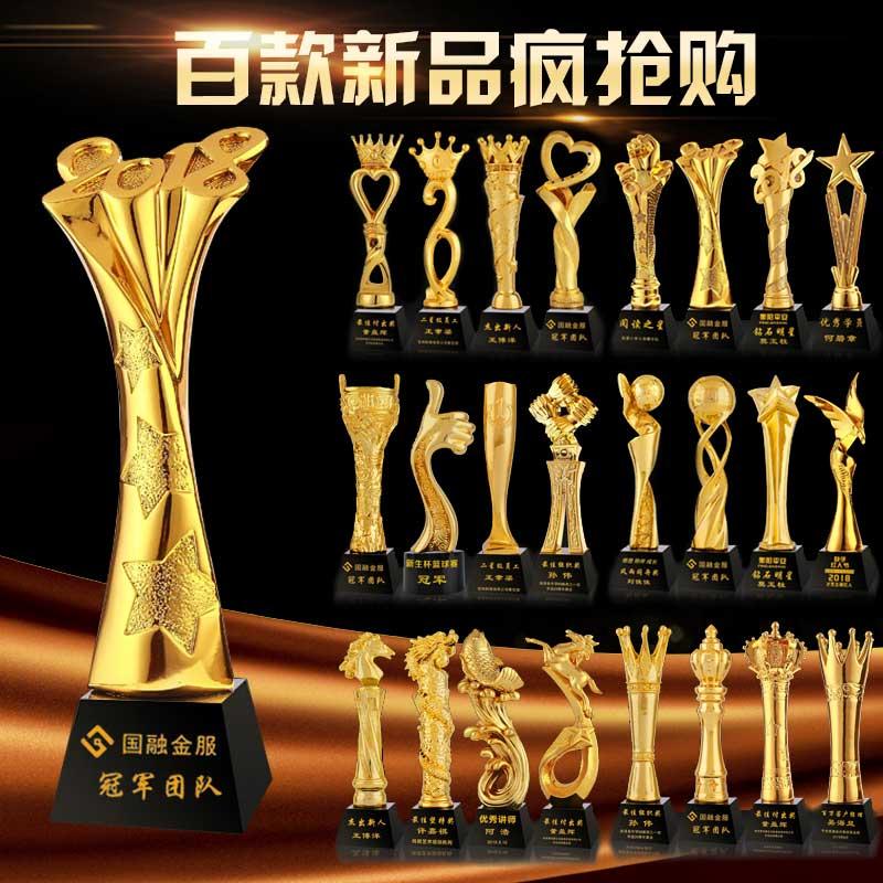 镀金树脂奖杯奖牌定制水晶定做优秀员工年会足球篮球比赛冠军奖品