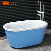 Small bathtub home Adult bathroom tub D115 Double-layer insulation independent color Mini bathtub