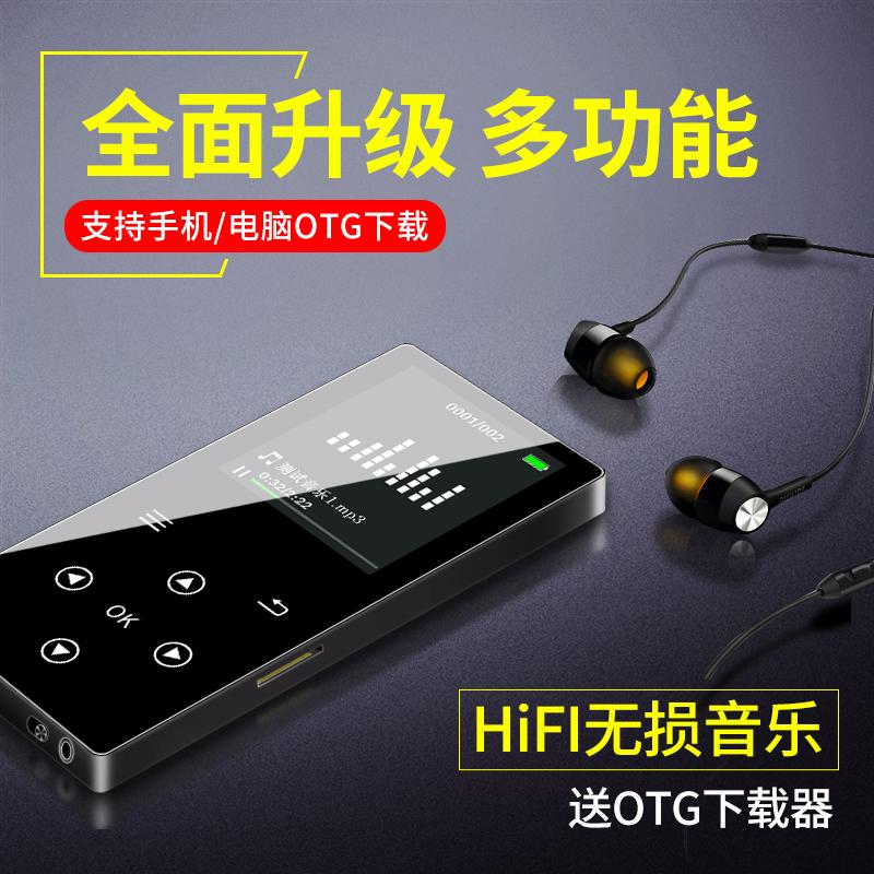 力杰运动MP3播放器MP4学生触摸屏音乐随身听迷你蓝牙插卡外放