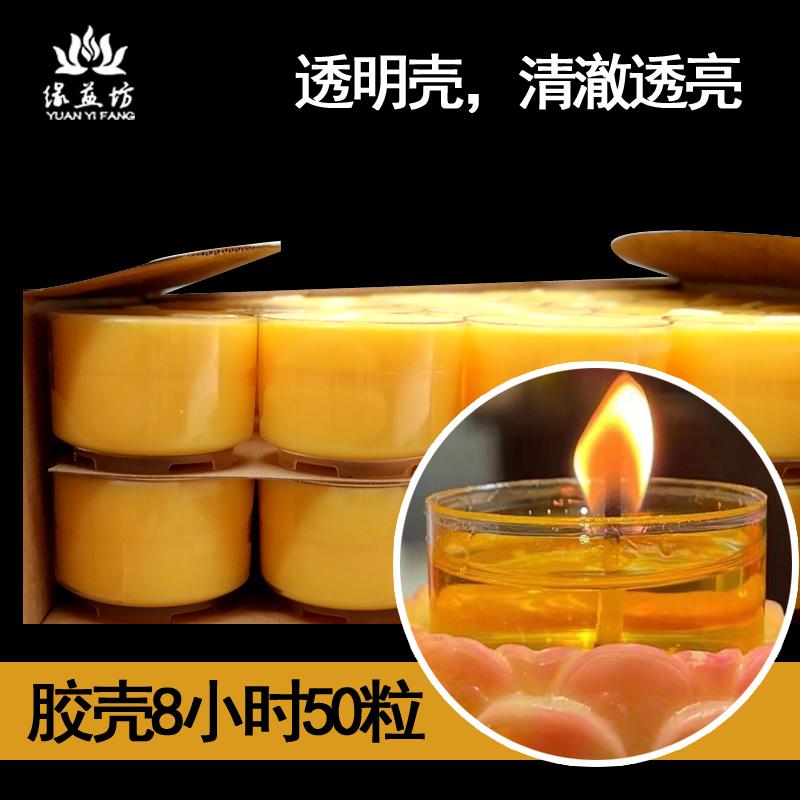 Масленные свечи Артикул 598782667993