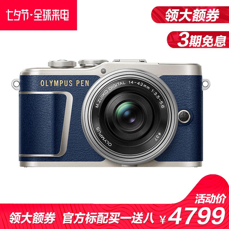 奥林巴斯E-PL9(14-42mmEZ)微单套机自拍美颜入门级高清旅游相机行