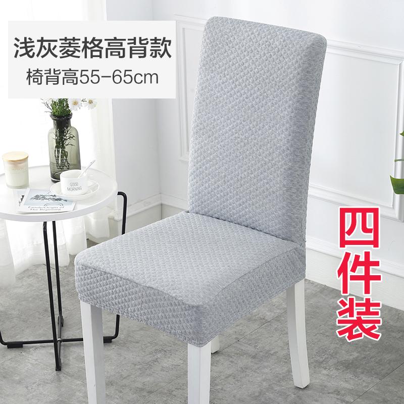Чехлы на кресла / Чехлы на стулья Артикул 581650413635