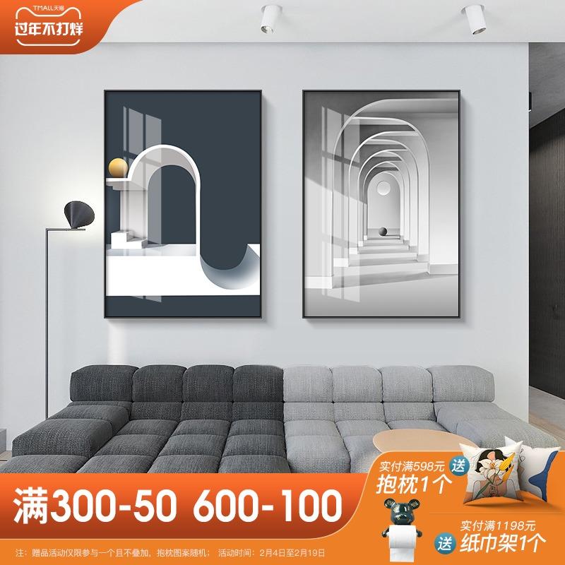 现代简约黑白几何抽象客厅装饰画
