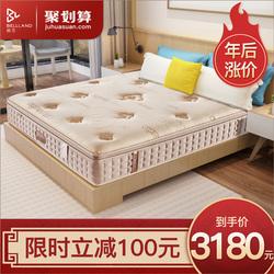 珀兰五星级酒店款床垫 泰国进口乳胶床垫 席梦思床垫