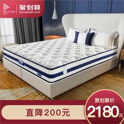 珀兰天然乳胶床垫 环保椰棕垫 单双人席梦思弹簧床垫 1.5m1.8m床