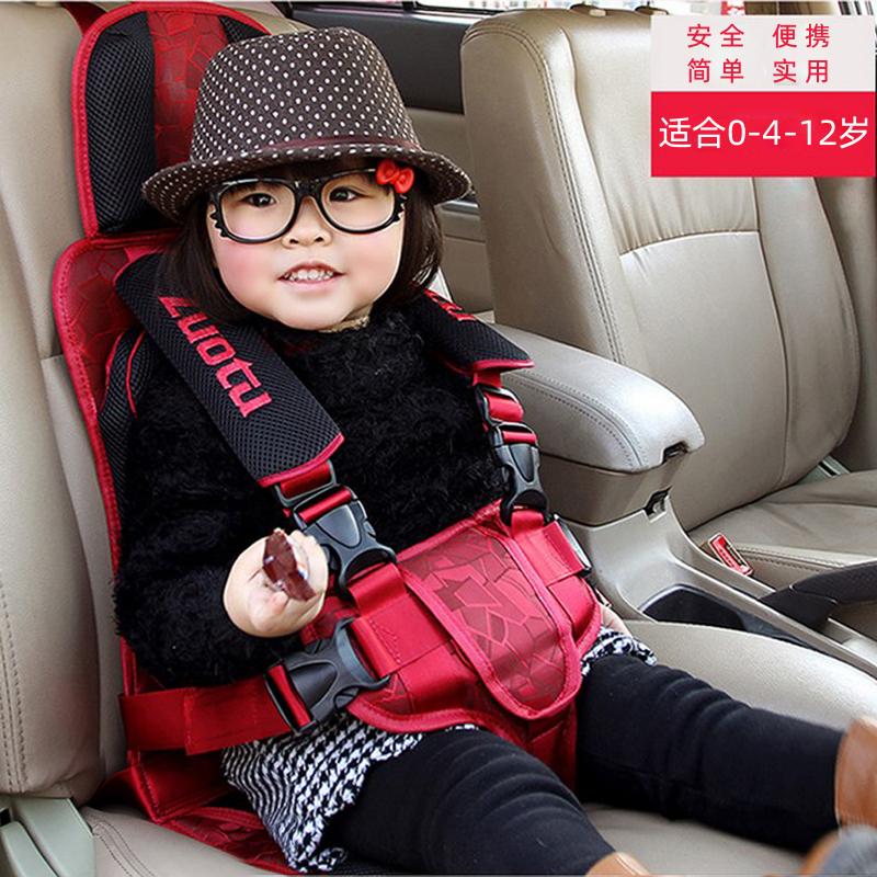 Ремни безопасности для детей Артикул 21495063055