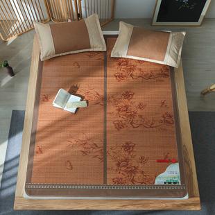 米學生宿舍席子1.2米可折疊家用冰絲席1.5床1.8m竹席涼席單件