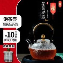 玻璃煮茶壶电陶炉烧水壶锤纹耐热玻璃茶具明火加热耐高温提梁壶