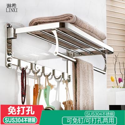 毛巾架不锈钢304免打孔卫生间浴巾架折叠挂架双层浴室置物架壁挂