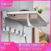 毛巾架免打孔浴巾架置物架衛生間太空鋁浴室廁所收納架壁掛折疊