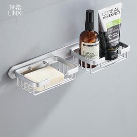 免打孔太空铝浴室肥皂盒香皂架沥水卫生间皂网洗手台肥皂架创意