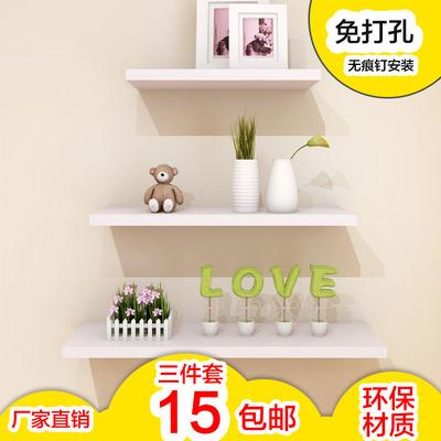 【天天特价】置物架客厅墙壁一字隔板搁板壁挂墙面书架现代简约