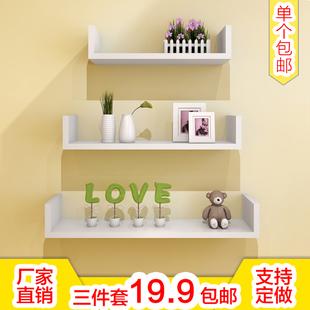 墙上的置物架创意U形隔板书架客厅电视墙壁挂装饰架定做搁板货架价格