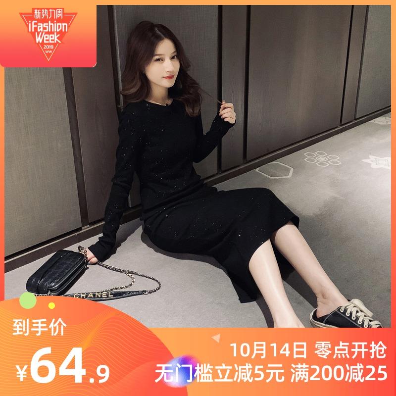 2019秋季新款韩版高腰长袖打底裙女黑色显瘦连衣裙闪闪厌世风长裙