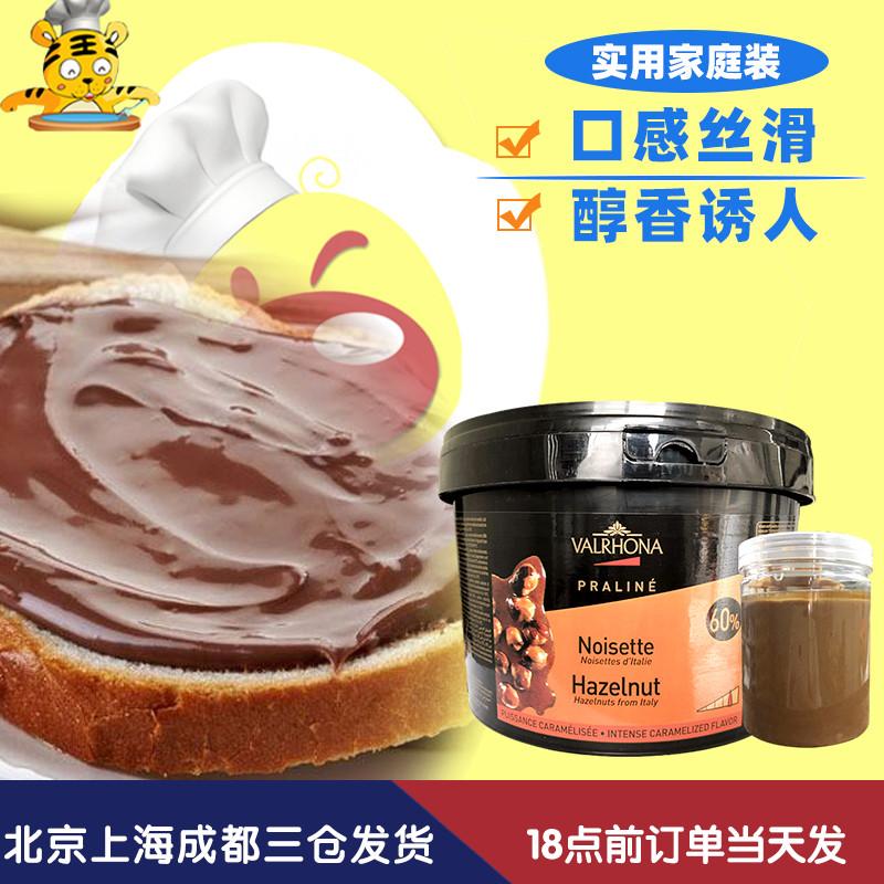 法芙娜60%榛果酱500g 法国进口巧克力榛子酱果泥装饰西点蛋糕烘焙 Изображение 1