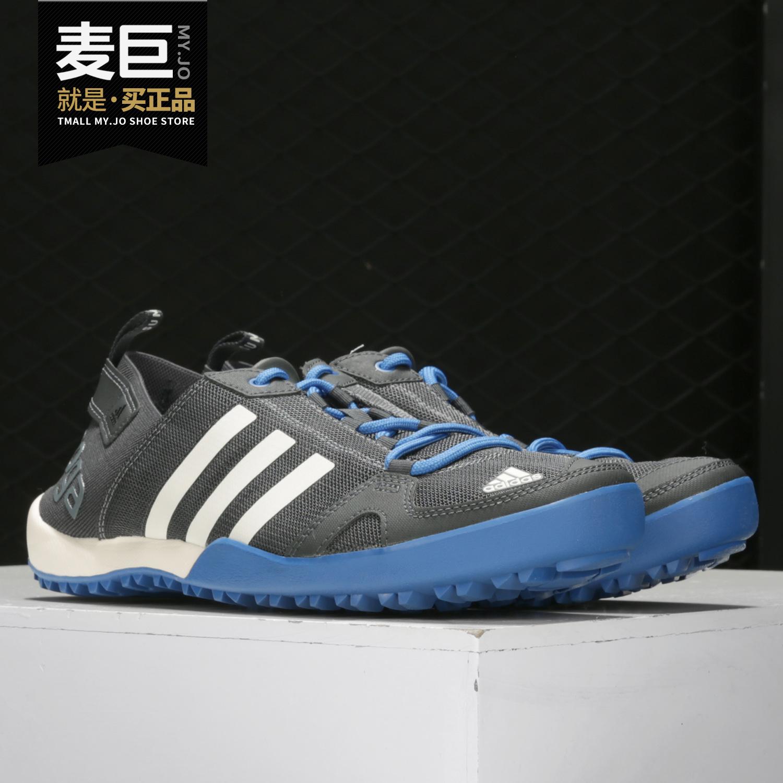 adidas /阿迪达斯正品daroga溯溪鞋