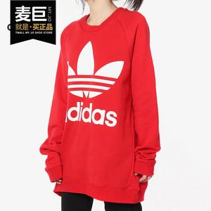Adidas/阿迪达斯正品三叶草女子2021新款圆领卫衣套头衫 DH3140