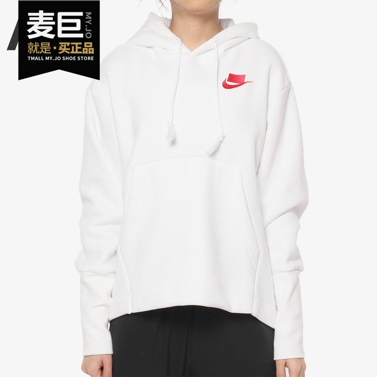 Nike/耐克正品 AS W NSW NSW HOODIE FLC 女子休闲运动卫衣AH8691