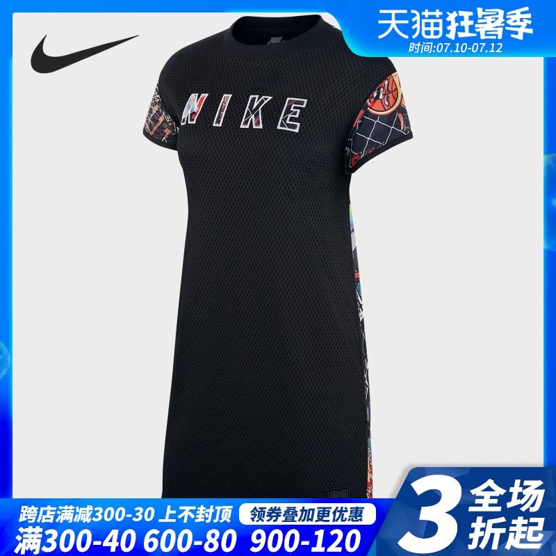 Спортивные платья Артикул 603631309530