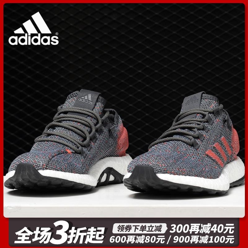 Adidas/阿迪达斯正品2019新款 BOOST 男子休闲缓震跑步鞋B37783