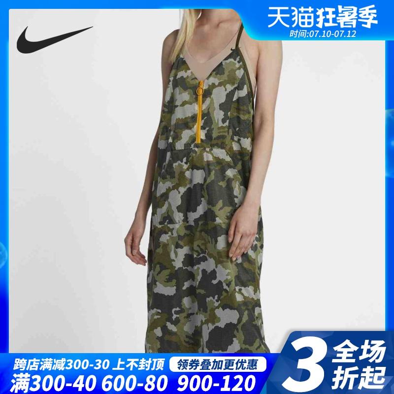 Спортивные платья Артикул 612756405953