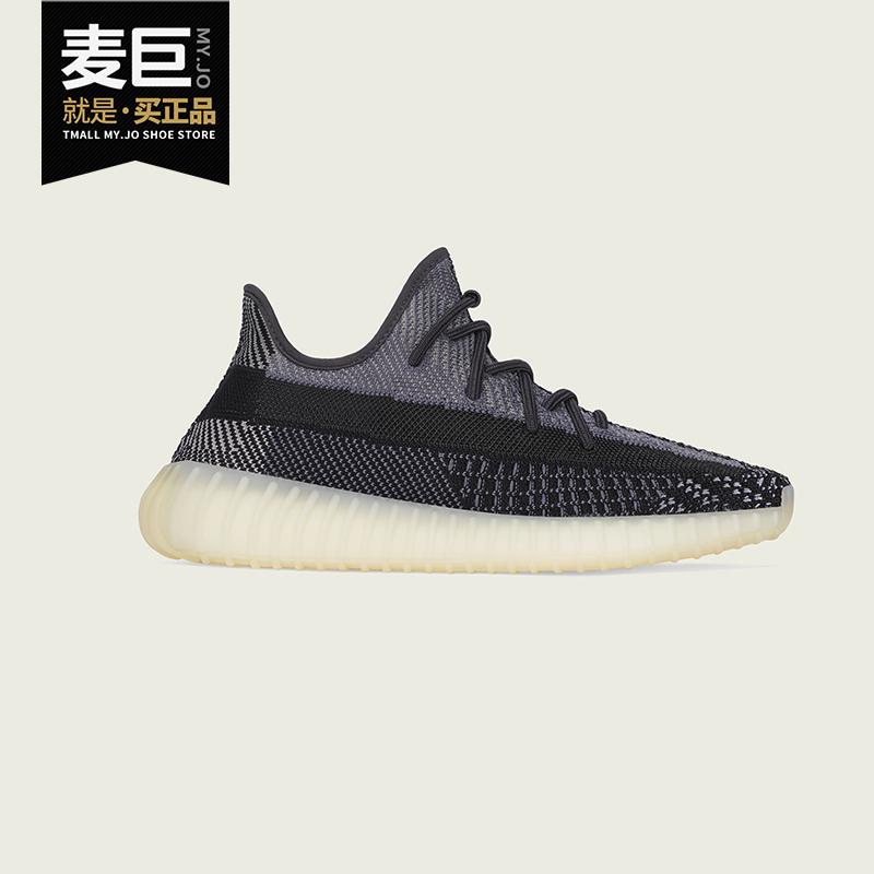 Adidas/阿迪達斯正品Yeezy Boost 350V2男女休閑運動跑步鞋FZ5000