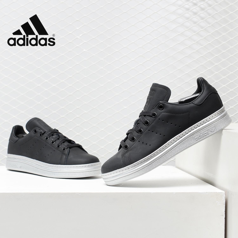 Adidas/阿迪达斯正品Stan Smith New Bold女子运动休闲板鞋AQ1111