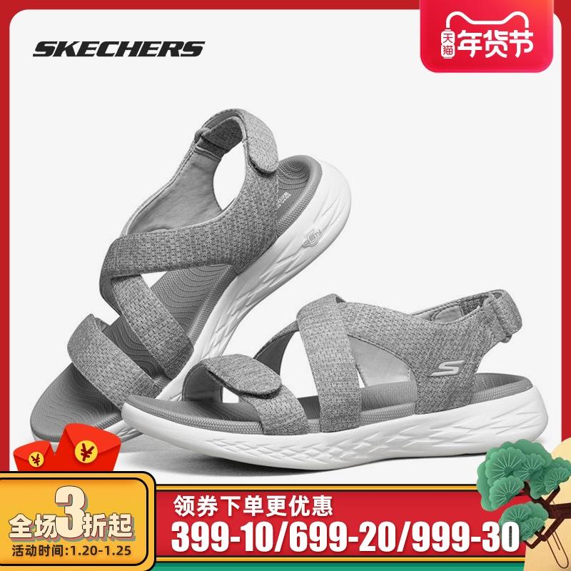 Skechers/斯凯奇正品ON-THE-GO 600女子休闲防滑轻便运动沙滩凉鞋