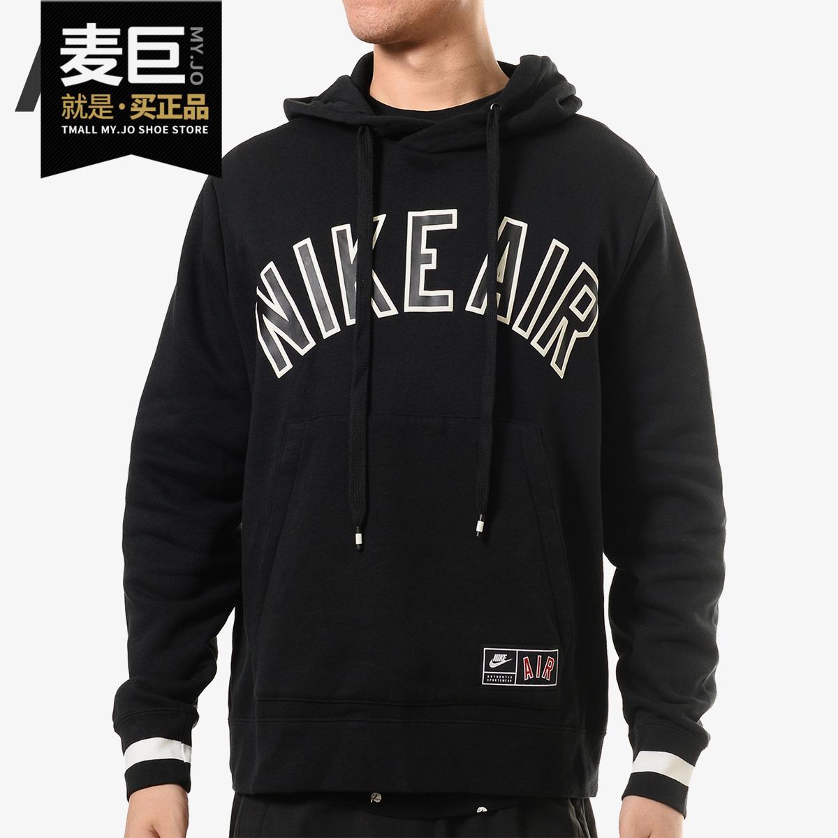 Nike/耐克正品 2019年新款男子AS M NSW AIR HOODIE 套头衫AR1818