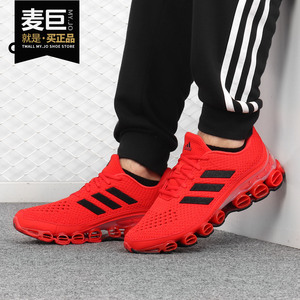 Adidas/阿迪达斯正品男鞋2019夏季新款运动跑步鞋EH0793 FX7696