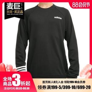 Adidas/阿迪达斯正品2019春秋新款 NEO 男子运动卫衣套头衫DZ7693